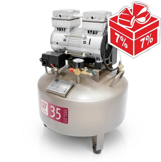 Безмасляный компрессор W-602, WUERWEI, КИТАЙ без кожуха.